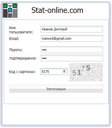 Stat-online.com регистрация нового пользователя